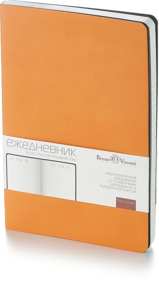 Bruno Visconti Ежедневник Megapolis Flex недатированный 136 листов цвет оранжевый