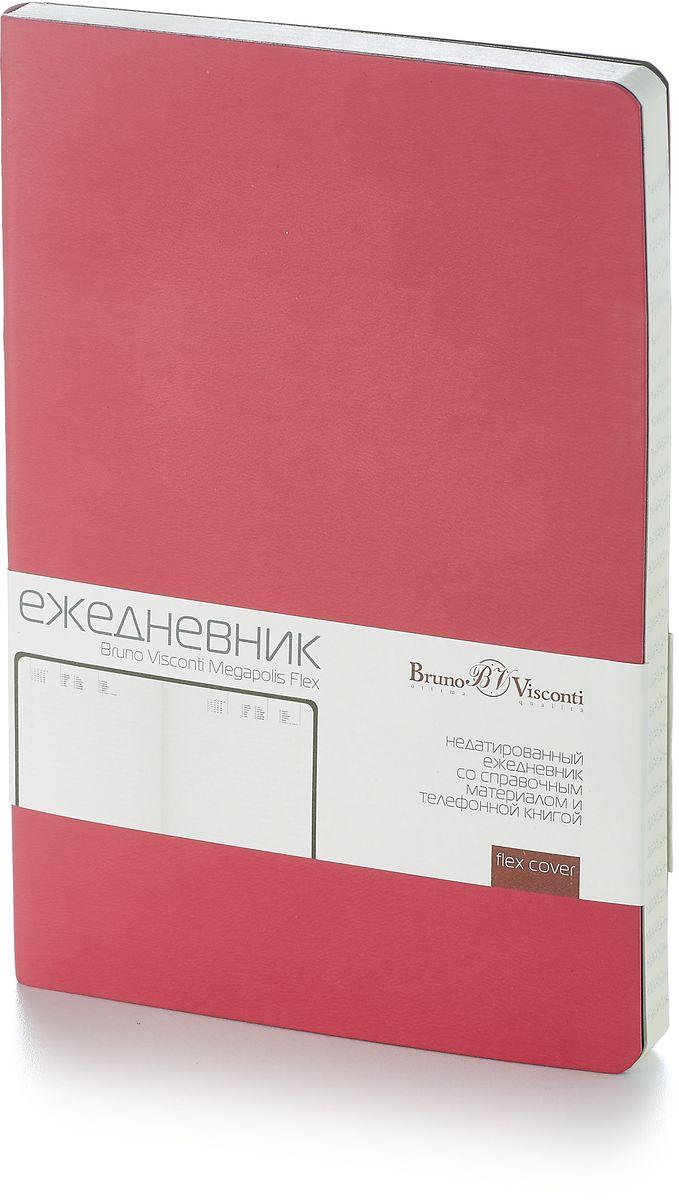 Bruno Visconti Ежедневник А5 MEGAPOLIS FLEX цвет фуксия 3-531/09