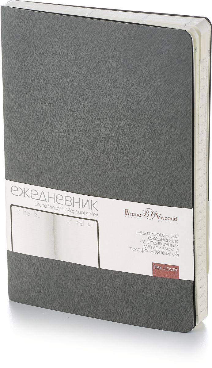 Bruno Visconti Ежедневник Megapolis Flex недатированный 136 листов цвет серый