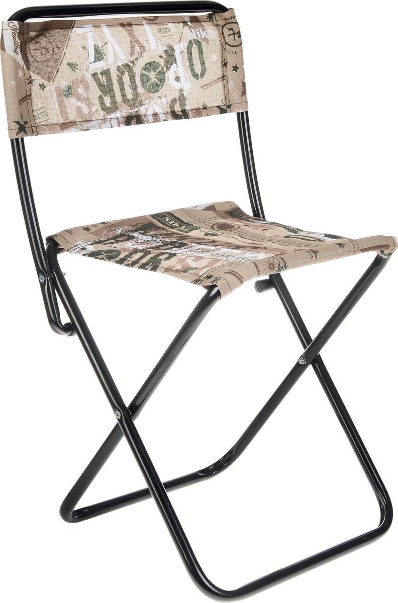 Стул туристический Wildman, со спинкой, 33 х 38 х 63 см81-459Складной стул Wildman, изготовленный из металла и полиэстера, отлично подойдет для похода, рыбалки, охоты, для дома. Очень компактный в сложенном виде, легко раскладывается и складывается. Оснащен спинкой. Изделие обладает прочным металлическим каркасом диаметром 1,5 см.