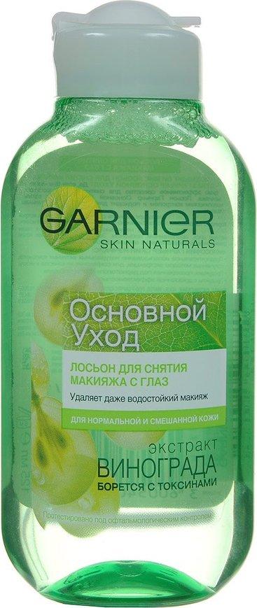 Garnier Лосьон для снятия макияжа с глаз Основной Уход, 125 мл