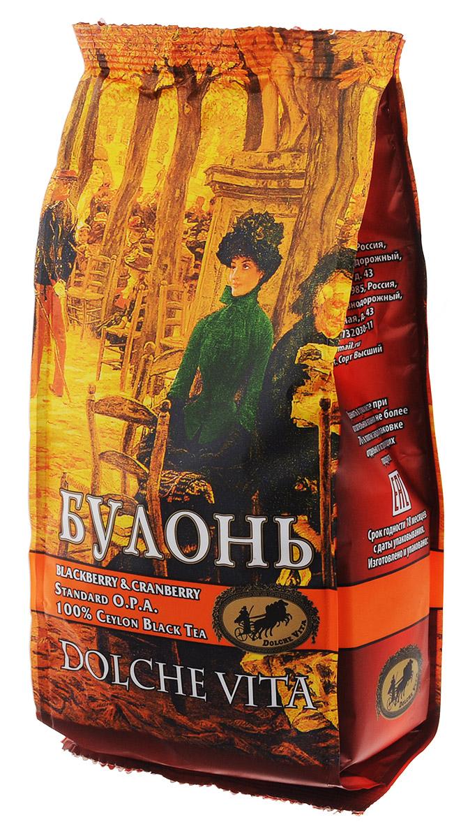 Dolche Vita Булонь черный листовой чай, 100 г21304Dolche Vita Булонь - цейлонский чёрный крупнолистовой байховый чай стандарта OPA, ароматизированный натуральным маслом черники и клюквы.