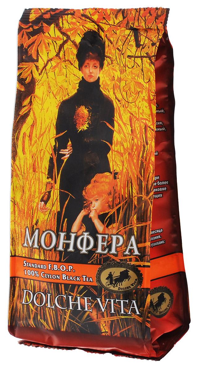 Dolche Vita Монфера черный листовой чай, 100 г21302Dolche Vita Монфера - цейлонский чёрный крупнолистовой байховый чай стандарта OPA, который по достоинству оценит каждый любитель напитка.