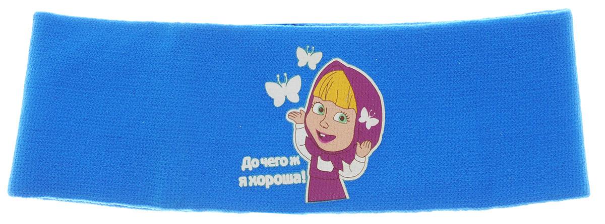 Маша и Медведь Повязка для волос До чего ж я хороша! цвет голубой 332975