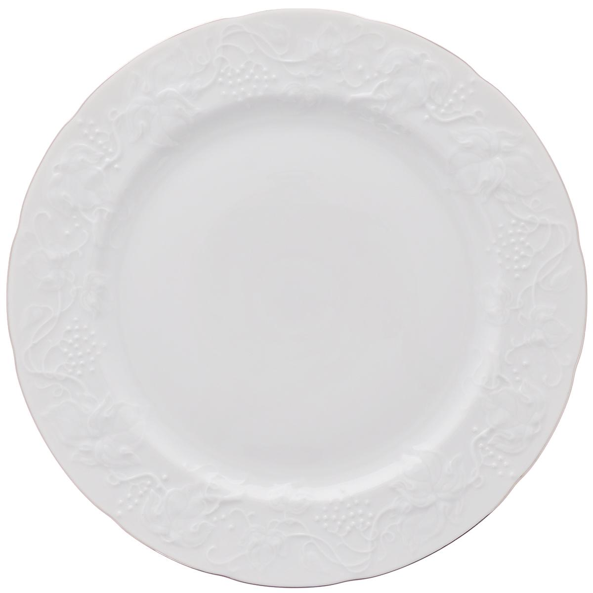 Блюдо Yves De La Rosiere Vendanges, диаметр 31 см6 906 320 019Изящное блюдо Yves De La Rosiere Vendanges, выполненное из высококачественного фарфора и украшено по краю эмалью и рельефным рисунком. Блюдо доставит истинное удовольствие ценителям прекрасного. Оно украсит ваш кухонный стол, а также станет замечательным подарком к любому празднику. Диаметр блюда: 31 см.