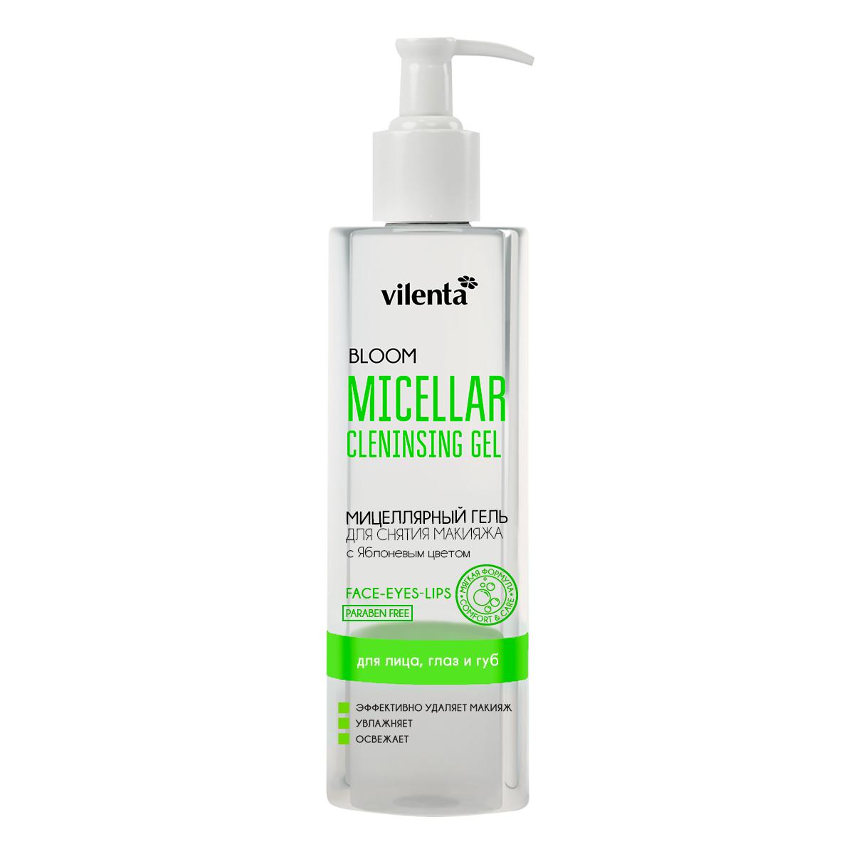 Vilenta Мицеллярный гель для снятия макияжа Bloom, 200 млВОС002Мицеллярный гель для губ и чувствительных глаз обеспечивает эффективное снятие макияжа без раздражения. Его освежающая гелевая текстура успокоит и увлажнит нежную кожу вокруг глаз. Эффективно удаляет макияж и очищает кожу. Идеально подходит для очищения кожи после косметического пилинга или чистки.