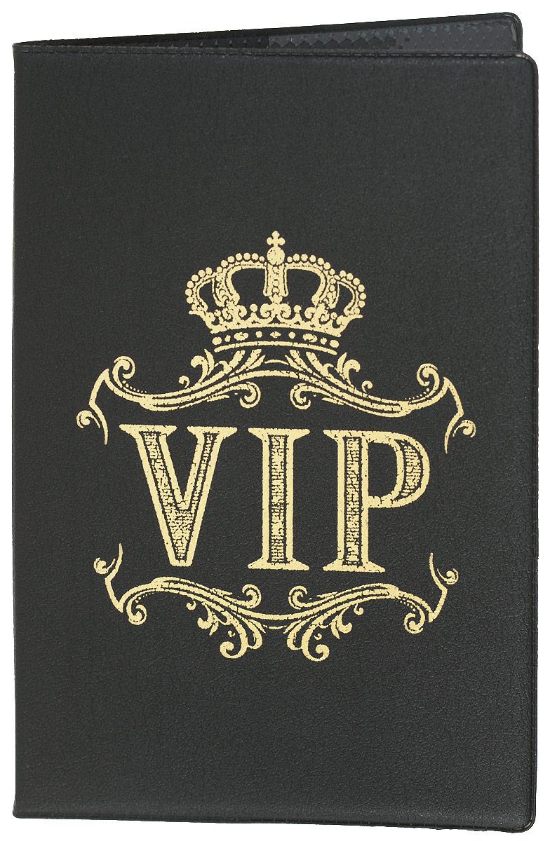 Обложка для паспорта Mitya Veselkov, цвет: черный. SPEKTR-VIPSPEKTR-VIPОригинальная обложка для паспорта Mitya Veselkov изготовлена из натуральной кожи и оформлена золотым рисунком. Изделие раскрывается пополам. Документ надежно фиксируется внутри при помощи двух прозрачных клапанов, расположенных на внутреннем развороте обложки. Обложка оформлена рисунком с изображением короны с узорами и надписью VIP. Обложка не только поможет сохранить внешний вид документов, но и станет стильным аксессуаром, который подчеркнет ваш образ. Обложка для паспорта может стать отличным подарком.
