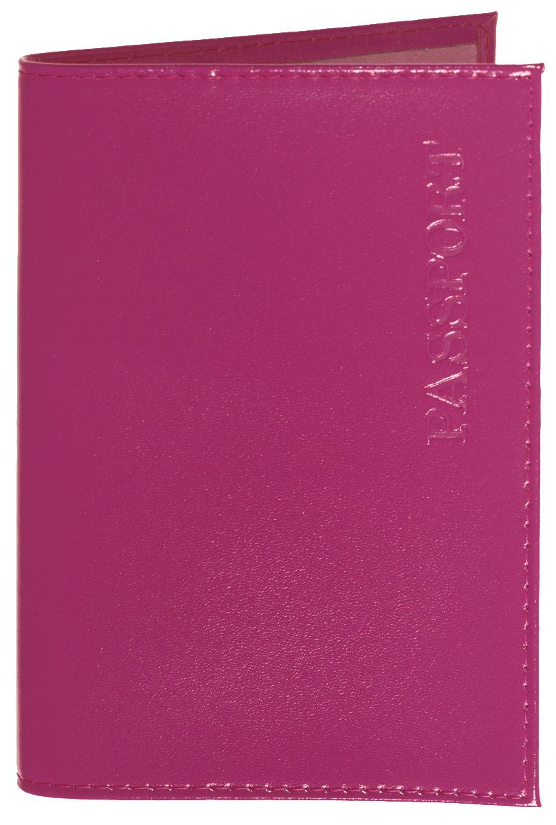 Обложка для паспорта женская Mitya Veselkov, цвет: розовый. SPEKTR04SPEKTR04Оригинальная обложка для паспорта Mitya Veselkov изготовлена из натуральной гладкой кожи. Изделие раскрывается пополам. Документ надежно фиксируется внутри при помощи двух прозрачных клапанов, расположенных на внутреннем развороте обложки. Обложка оформлена надписью Passport и дополнена двумя внутренними прорезными карманами для кредиток и карт. Обложка не только поможет сохранить внешний вид документов, но и станет стильным аксессуаром, который подчеркнет ваш образ. Обложка для паспорта может стать отличным подарком.
