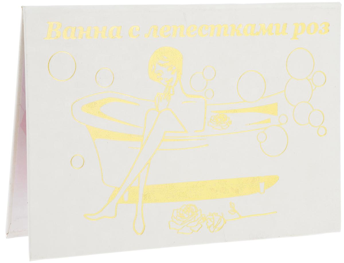 Сертификат сувенирный Принт Торг Ванна с лепестками роз, 21 х 15 см29.215Сувенирный сертификат Принт Торг Ванна с лепестками роз, выполненный из картона белого цвета, станет отличным подарком для человека, ценящего чувство юмора. Изделие, складывающееся пополам, на лицевой стороне оформлено рисунком и надписями под золото, а внутри - специальным текстом и картинкой. Такой сертификат станет веселым и памятным подарком, а также принесет массу положительных эмоций своей обладательнице. Размер сертификата (в сложенном виде): 21 х 15 см.