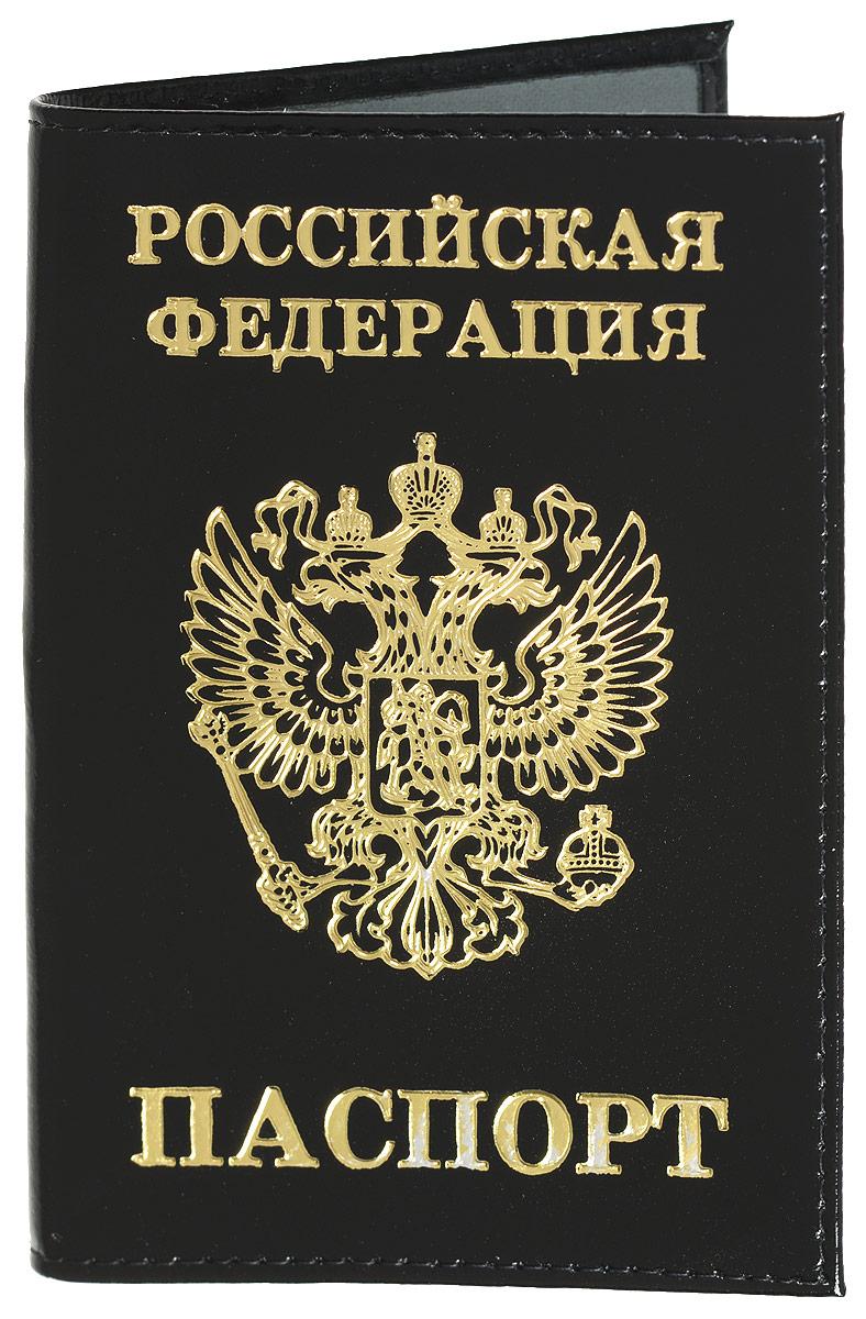 Обложка для паспорта Mitya Veselkov, цвет: черный. SPEKTR-GERBSPEKTR-GERBОригинальная обложка для паспорта Mitya Veselkov изготовлена из натуральной гладкой кожи. Изделие раскрывается пополам. Документ надежно фиксируется внутри при помощи двух прозрачных клапанов, расположенных на внутреннем развороте обложки. Обложка оформлена рисунком с изображением герба России и надписью в верхней части Российская федерация и в нижней Паспорт. Изделие дополнено двумя внутренними прорезными карманами для кредиток и карт. Обложка не только поможет сохранить внешний вид документов, но и станет стильным аксессуаром, который подчеркнет ваш образ. Обложка для паспорта может стать отличным подарком.