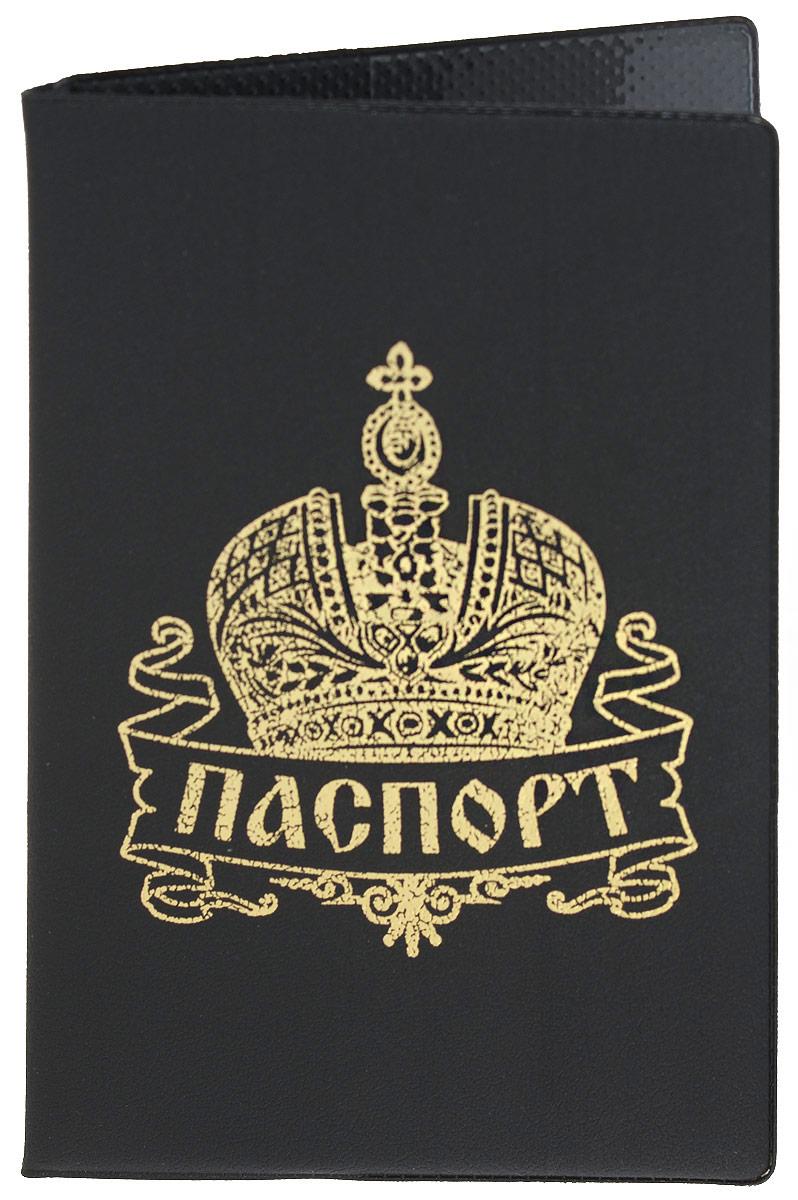 Обложка для паспорта Mitya Veselkov, цвет: черный. SPEKTR-TSARSPEKTR-TSARОригинальная обложка для паспорта Mitya Veselkov изготовлена из качественного винила и оформлена золотым рисунком. Изделие раскрывается пополам. Документ надежно фиксируется внутри при помощи двух прозрачных клапанов, расположенных на внутреннем развороте обложки. Обложка оформлена рисунком с изображением короны и надписью Паспорт. Обложка не только поможет сохранить внешний вид документов, но и станет стильным аксессуаром, который подчеркнет ваш образ. Обложка для паспорта может стать отличным подарком.