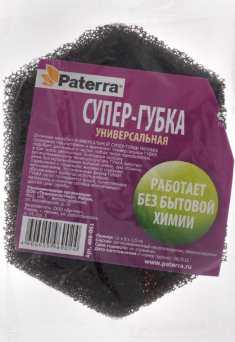 Губка для уборки Paterra Super, универсальная, 11 х 8 х 3 см406-061Универсальная губка Paterra Super подойдет для мытья и чистки любых типов поверхностей, в том числе деликатных. Благодаря особому ретикулированному пенополиуретану губка работает даже без использования бытовой химии. Отлично справляется с пищевыми жирами и стойкими загрязнениями. Эргономичная форма обеспечивает удобство использования. Легко промывается водой. Качественные материалы и прочная склейка обеспечивают долгий срок службы.