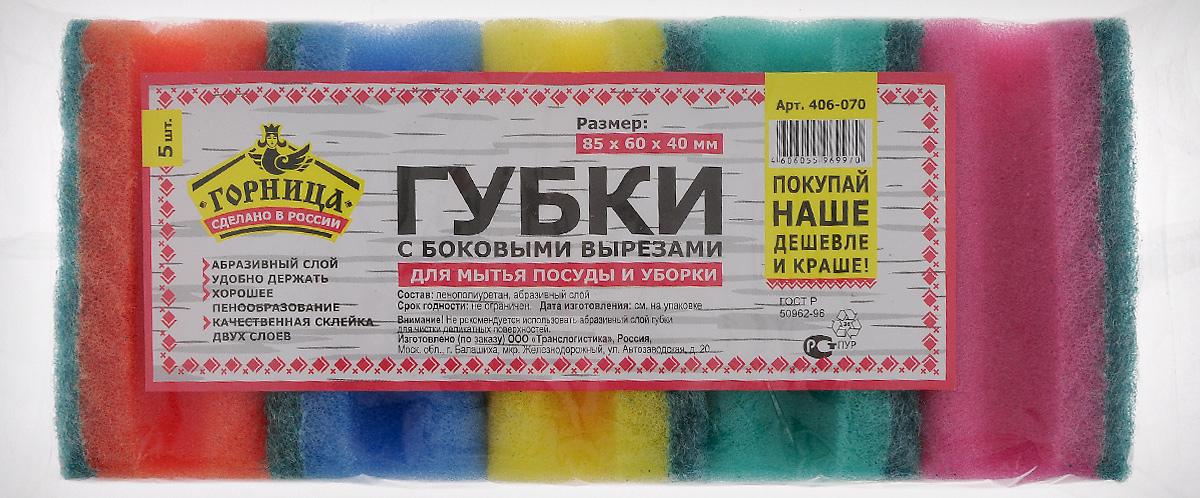 Губка для мытья посуды Горница, с абразивным слоем, 8,5 х 6 х 4 см, 5 шт406-070Губки Горница, выполненные из пенополиуретана, предназначены для мытья посуды и уборки. Абразивный материал прочный, не загрязняется в процессе использования, отлично вымывается водой, содержит максимальное количество активных микрокристаллов, обеспечивающих чистоту поверхности. В комплекте 5 губок разного цвета. Размер губки: 8,5 х 6 х 4 см.