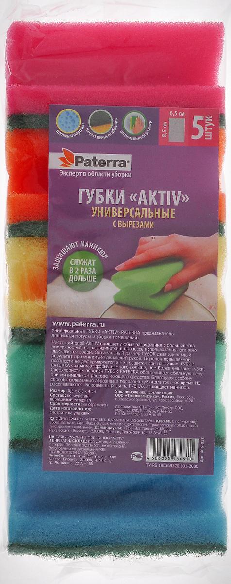 Губка универсальная Paterra Aktiv, 8,5 х 6,5 см, 5 шт406-038Губки Paterra Aktiv, выполненные из полиуретана, предназначены для мытья посуды и уборки. Абразивный материал прочный, не загрязняется в процессе использования, отлично вымывается водой, содержит максимальное количество активных микрокристаллов, обеспечивающих чистоту поверхности. В комплекте 5 губок разного цвета. Размер губки: 8,5 х 6,5 см.
