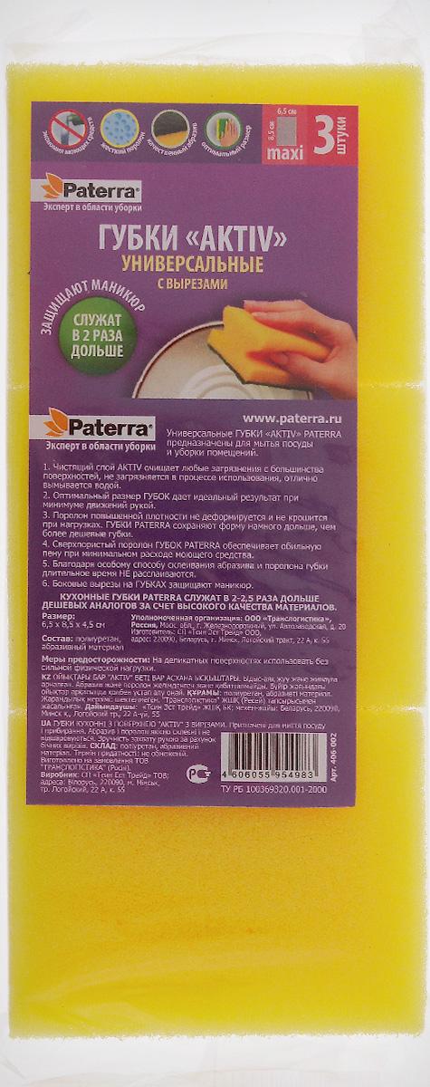 Губка универсальная Paterra Aktiv, 8,5 х 6,5 см, 3 шт406-002Губки Paterra Aktiv, выполненные из полиуретана, предназначены для мытья посуды и уборки. Абразивный материал прочный, не загрязняется в процессе использования, отлично вымывается водой, содержит максимальное количество активных микрокристаллов, обеспечивающих чистоту поверхности. В комплекте 3 губки разного цвета. Размер губки: 8,5 х 6,5 см.