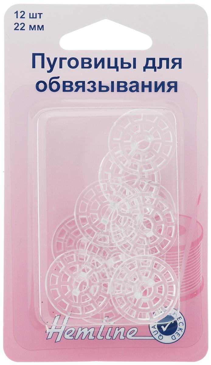 Пуговицы для обвязывания Hemline, на ножке, диаметр 22 мм, 12 шт889Пуговицы для обвязывания Hemline на ножке выполнены из пластика. Каждая пуговица имеет 20 отверстий (без учета центрального) и может быть декорирована пряжей, мулине или бисером. Комплектация: 12 шт. Диаметр пуговицы: 22 мм.