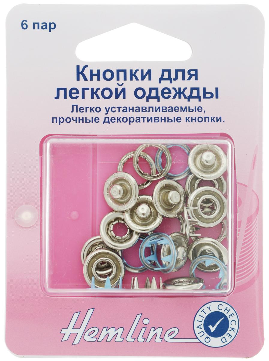 Кнопки для легкой одежды Hemline, цвет: голубой, стальной, диаметр 11 мм, 6 шт445.SYКнопки для легкой одежды Hemline, выполненные из металла, легко устанавливаются и придают законченность вашей одежде. Для легкой установки кнопок используйте специальные щипцы. Легкие ткани укрепляйте прокладочным материалом. В одной упаковке 6 кнопок, каждая из которых состоит из 4 элементов: твердый верх, мама, папа, кольцо. На обратной стороне упаковки представлена подробная инструкция по установке кнопок. Диаметр кнопки: 11 мм.