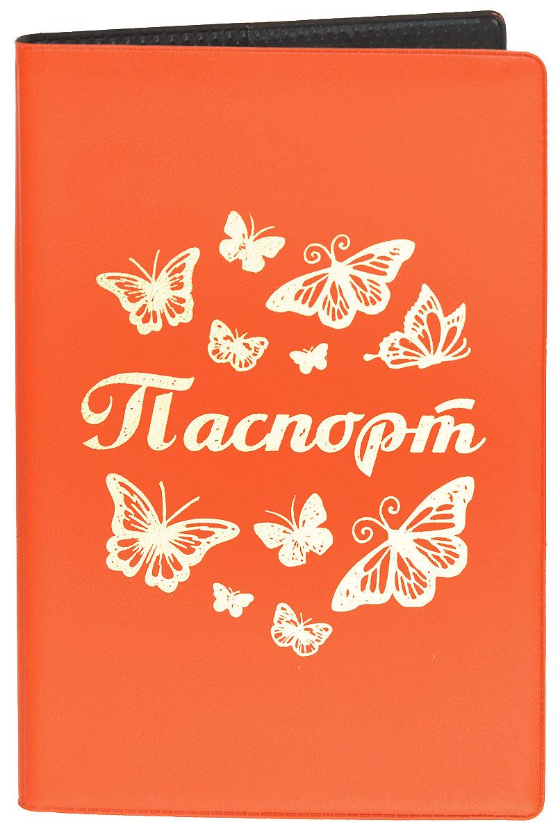 Обложка для паспорта женская Mitya Veselkov, цвет: оранжевый. SPEKTR-BUTTERFLYSPEKTR-BUTTERFLYОригинальная обложка для паспорта Mitya Veselkov изготовлена из качественного винила и оформлена золотым рисунком. Изделие раскрывается пополам. Документ надежно фиксируется внутри при помощи двух прозрачных клапанов, расположенных на внутреннем развороте обложки. Обложка оформлена рисунком с изображением бабочек и надписью Паспорт. Обложка не только поможет сохранить внешний вид документов, но и станет стильным аксессуаром, который подчеркнет ваш образ. Обложка для паспорта может стать отличным подарком.
