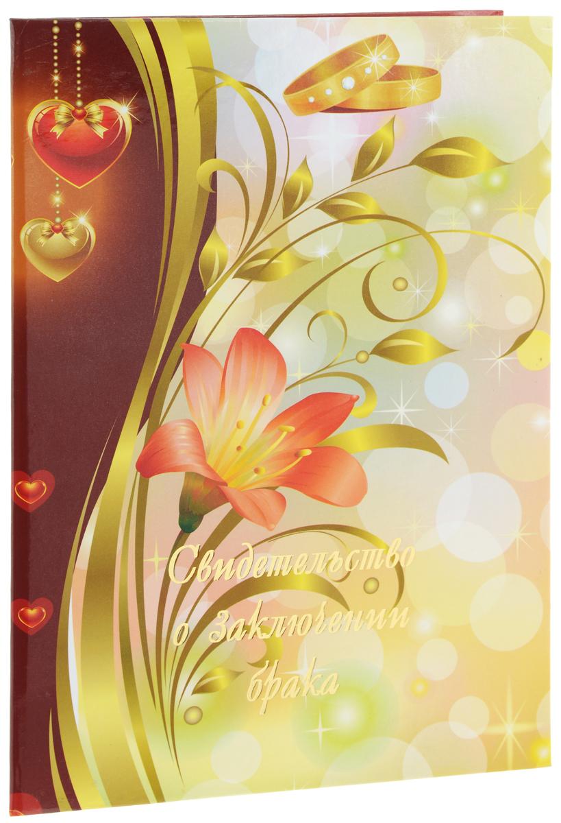 Папка для свидетельства о браке Принт Торг Лилии, 21 х 29,7 см30.011Нужна ли папка для свидетельства о браке? Да, если вы планируете пользоваться этим документом в последствии. Зачастую, в разгар свадьбы, сложенный в несколько раз и заботливо убранный в нагрудный карман жениха тоненький листок свидетельства о браке может навсегда потерять свой первоначальный блеск и чистоту. Защитить первый совместный документ вашей молодой семьи поможет папка Принт Торг Лилии. Внутри содержится прозрачный файл для хранения документа. Размер папки: 21 х 29,7 см.