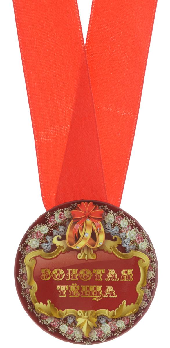 Медаль сувенирная Принт Торг