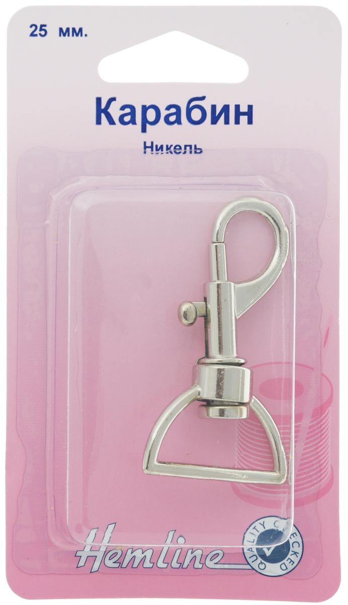Карабин Hemline, цвет: никель, 25 мм482.25.NКарабин Hemline используется в рукоделии для сумок, рюкзаков и других видов походного, парашютного, спортивного снаряжения. Выполнен из высококачественного прочного металла.