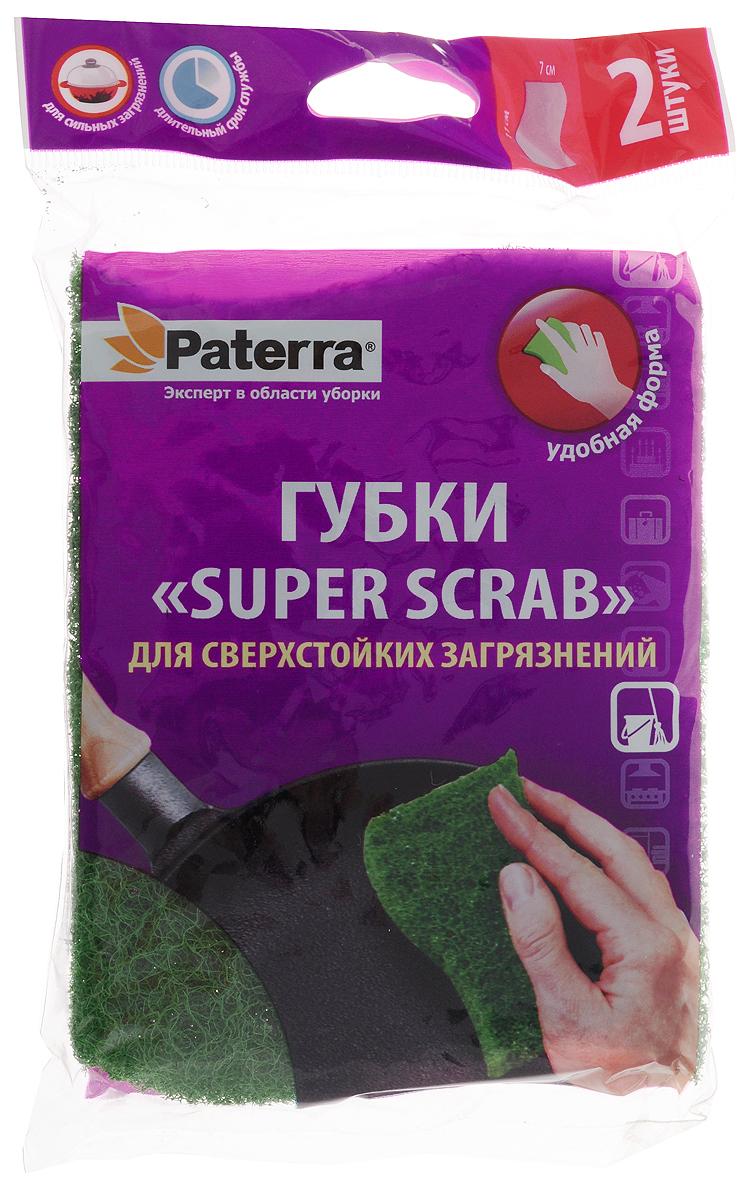 Губки Paterra Super Scrab, жесткие, для стойких загрязнений, 11 х 7 х 2 см, 2 шт406-020Губки Paterra Super Scrab изготовлены из сверхжестких волокон, которые идеальны для очистки поверхностей, не требующих бережного режима мытья (кастрюли, противни, духовки, сковороды и многое другое). Особая эргономичная форма губок позволяет им удобно помещаться в ладони, что дает возможность охватить большую рабочую поверхность. Губки позволяют идеально вычистить любые труднодоступные места. Качественный состав материала обеспечивает продолжительный срок службы.