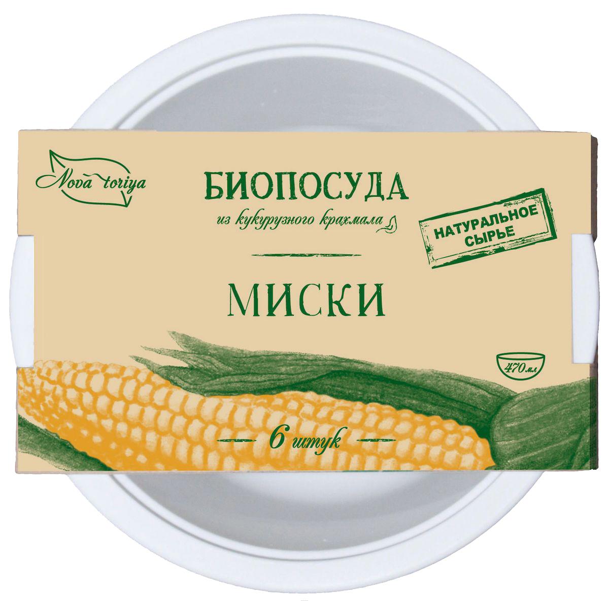 Набор одноразовых супниц Nova Toriya, 470 мл, 6 шт30Безвредна для человека и окружающей среды