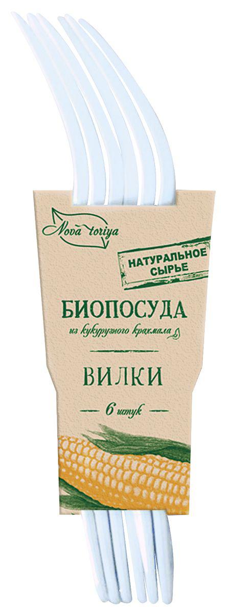 Набор одноразовых вилок Nova Toriya, длина 17,5 см, 6 шт54Безвредна для человека и окружающей среды