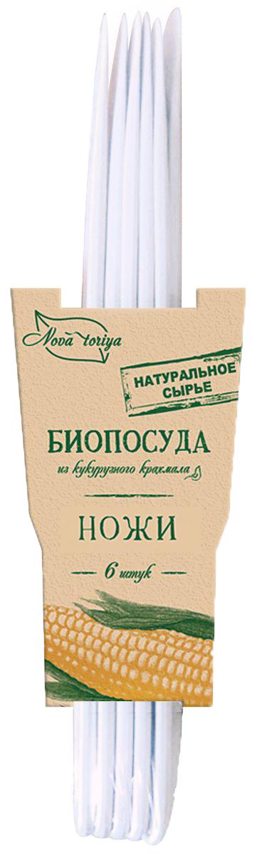 Набор одноразовых ножей Nova Toriya, длина 17,5 см, 6 шт78Безвредна для человека и окружающей среды