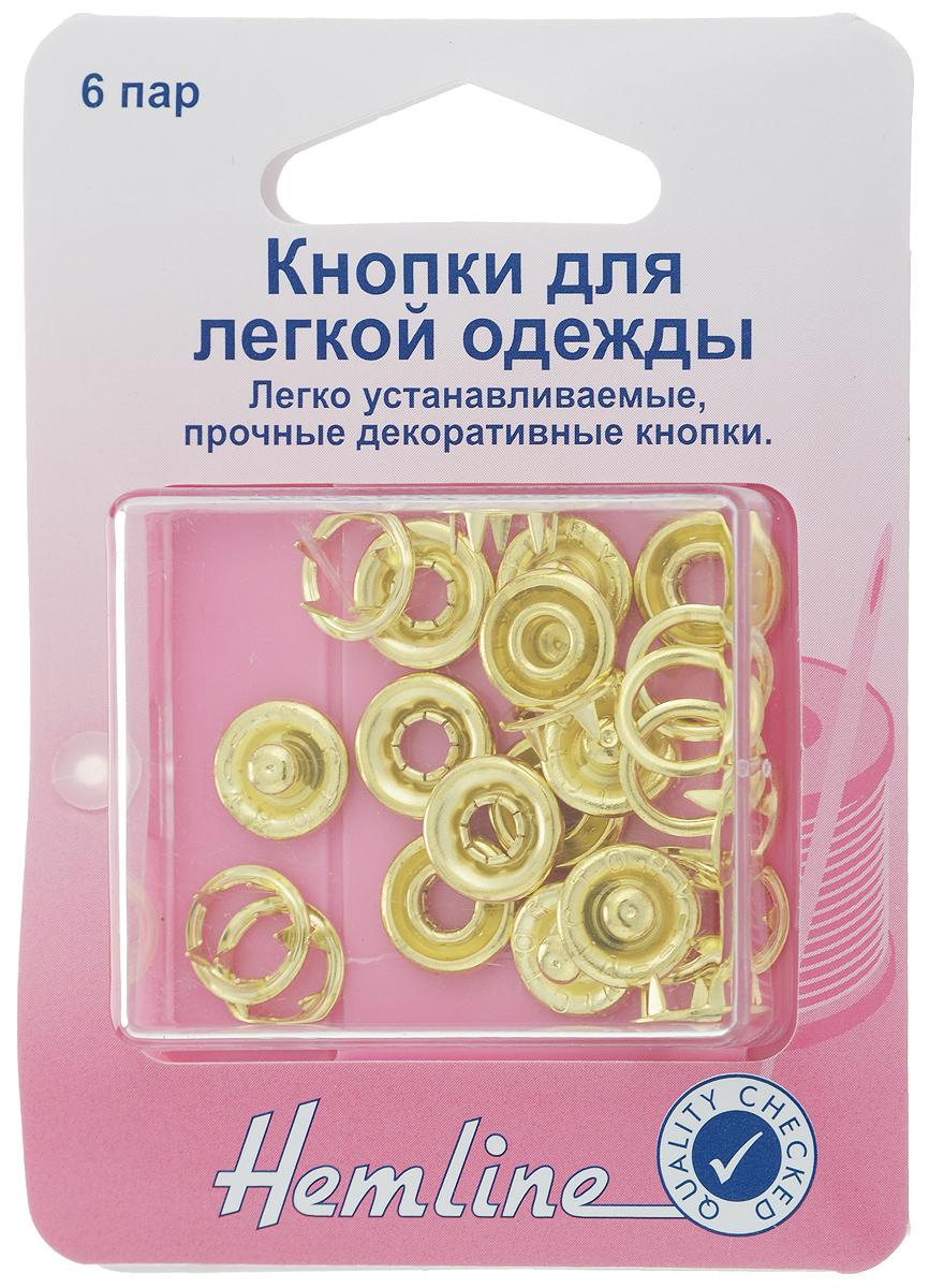 Кнопки для легкой одежды Hemline, цвет: золотистый, диаметр 11 мм, 6 шт445.GDКнопки для легкой одежды Hemline, выполненные из металла, легко устанавливаются и придают законченность вашей одежде. Для легкой установки кнопок используйте специальные щипцы. Легкие ткани укрепляйте прокладочным материалом. В одной упаковке 6 кнопок, каждая из которых состоит из 4 элементов: твердый верх, мама, папа, кольцо. На обратной стороне упаковки представлена подробная инструкция по установке кнопок. Диаметр кнопки: 11 мм.