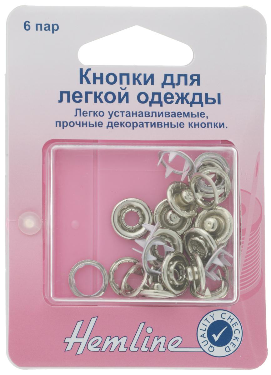 Кнопки для легкой одежды Hemline, цвет: розовый, стальной, диаметр 11 мм, 6 шт445.PKКнопки для легкой одежды Hemline, выполненные из металла, легко устанавливаются и придают законченность вашей одежде. Для легкой установки кнопок используйте специальные щипцы. Легкие ткани укрепляйте прокладочным материалом. В одной упаковке 6 кнопок, каждая из которых состоит из 4 элементов: твердый верх, мама, папа, кольцо. На обратной стороне упаковки представлена подробная инструкция по установке кнопок. Диаметр кнопки: 11 мм.