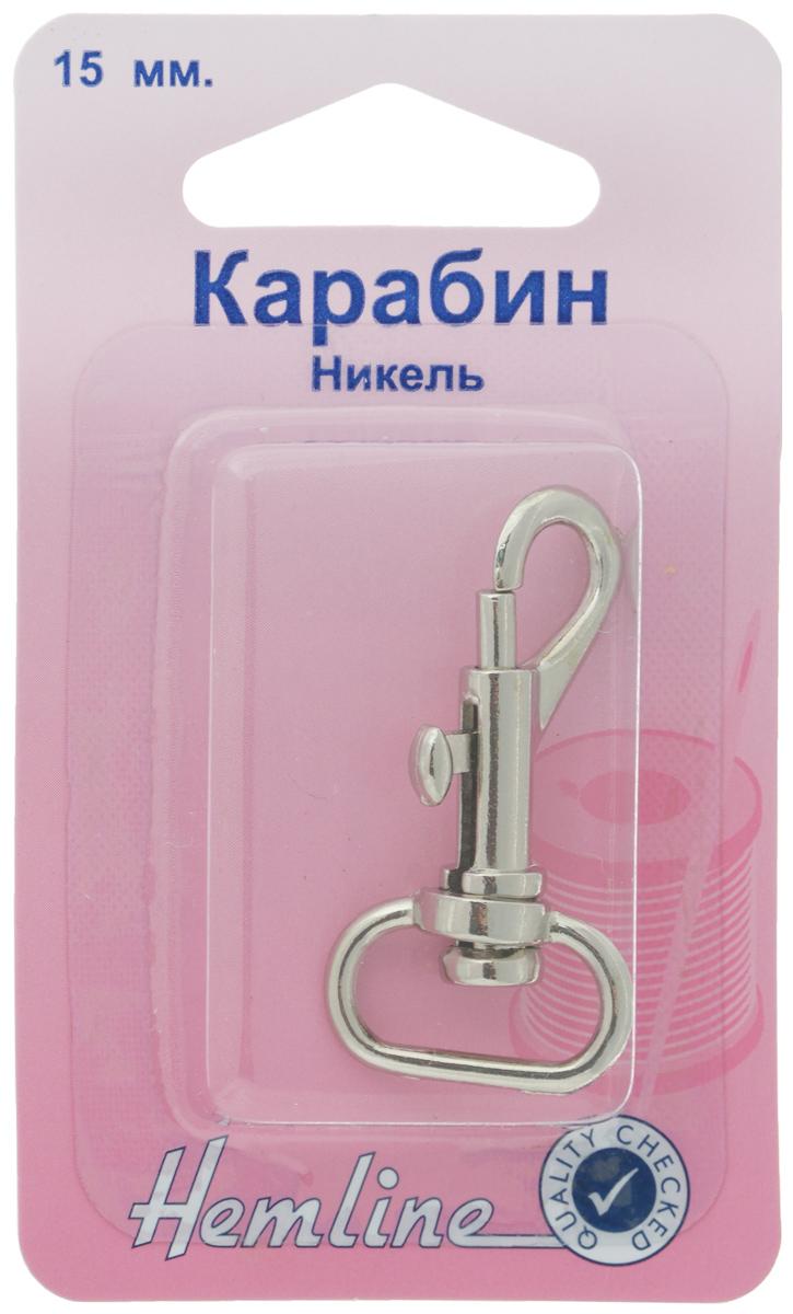 Карабин Hemline, цвет: никель, 15 мм482.15.NКарабин Hemline используется в рукоделии для сумок, рюкзаков и других видов походного, парашютного, спортивного снаряжения. Выполнен из высококачественного прочного металла. Внутренняя ширина карабина: 15 мм.