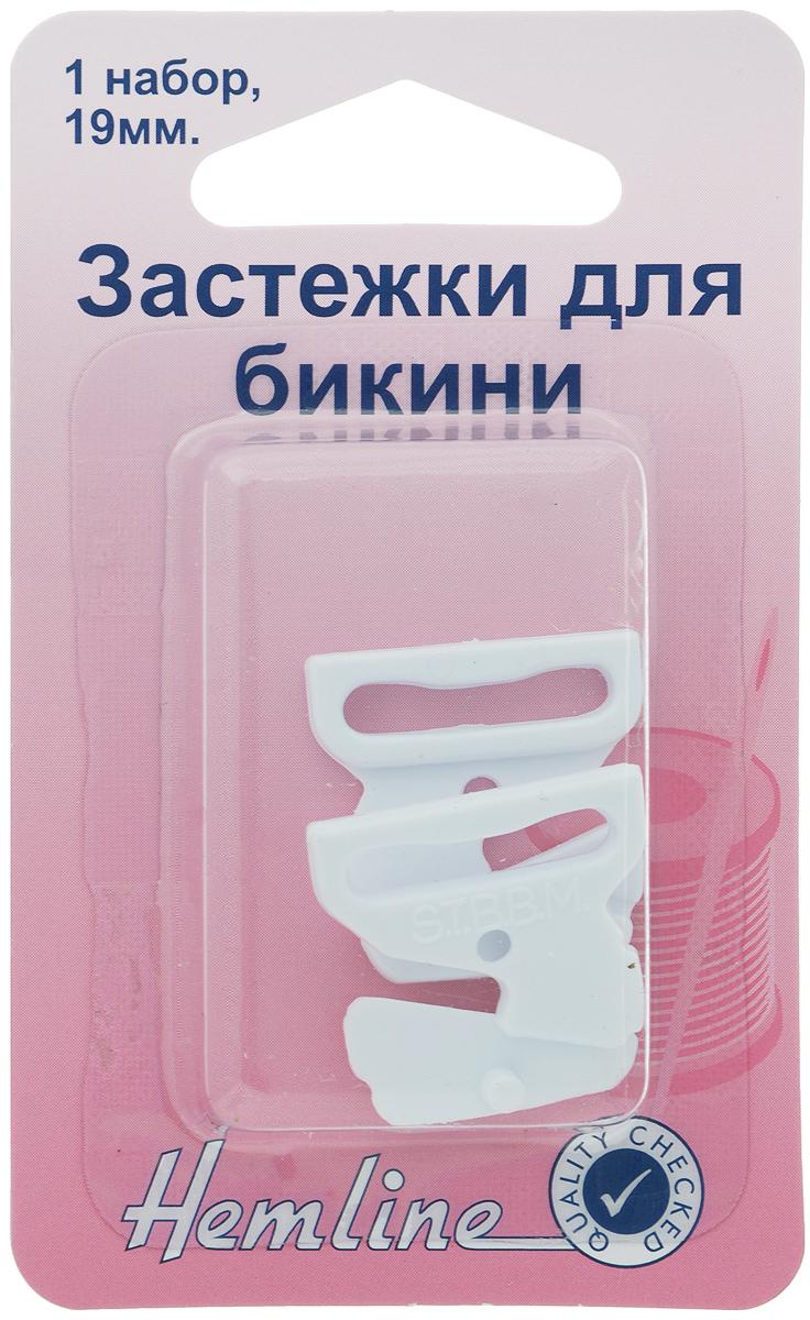 Застежка для бикини Hemline, цвет: белый, 2 шт461.WЗастежка Hemline предназначена для бикини, других купальных принадлежностей и нижнего белья. Выполнена из прочного пластика. В комплект входит 1 пара застежек.