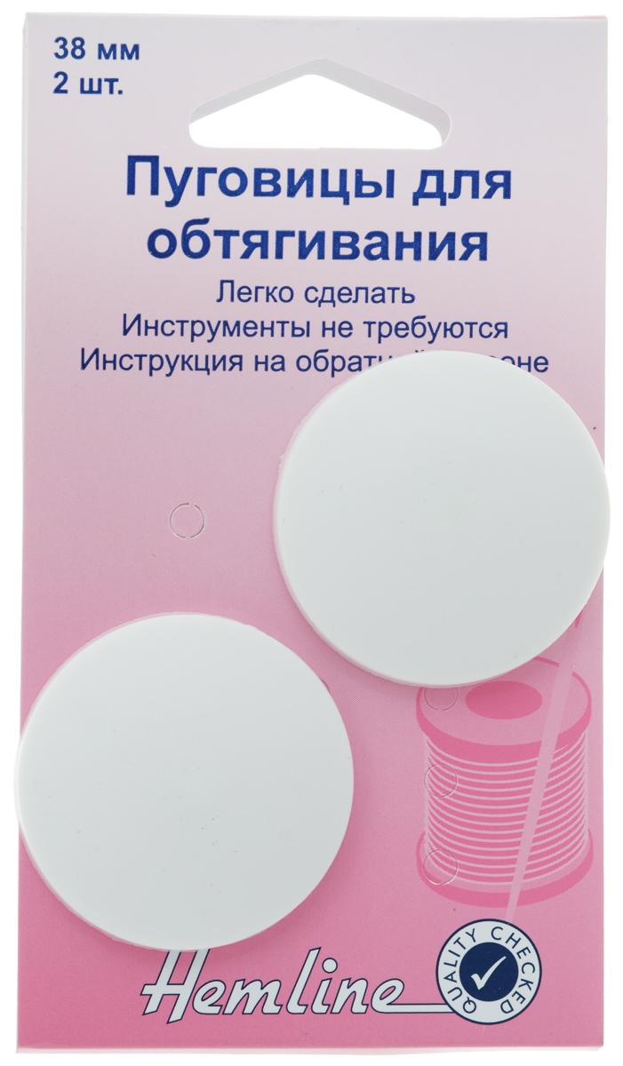 Пуговицы для обтягивания тканью Hemline, цвет: белый, диаметр 38 мм, 2 шт475.38Пуговицы для обтягивания тканью Hemline выполнены из пластика. Они позволят изготовить пуговицы нужного вам дизайна. Достаточно обтянуть пуговицы тканью и закрепить нитью. Комплектация: 2 шт. Диаметр пуговицы: 38 мм.