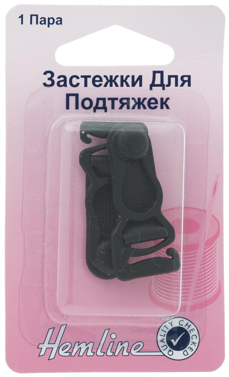 Застежки для чулок Hemline, цвет: черный, 2 шт464.BLACПластиковые застежки для чулок Hemline используются для соединения подвязки чулка и самого чулка. Выполнены из пластика. В комплекте 1 пара застежек.