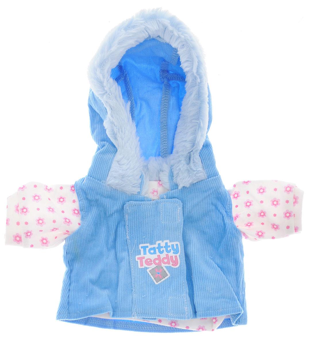 Me to You Одежда для мишки Тедди Пальто с капюшоном и кофта G01Q5727