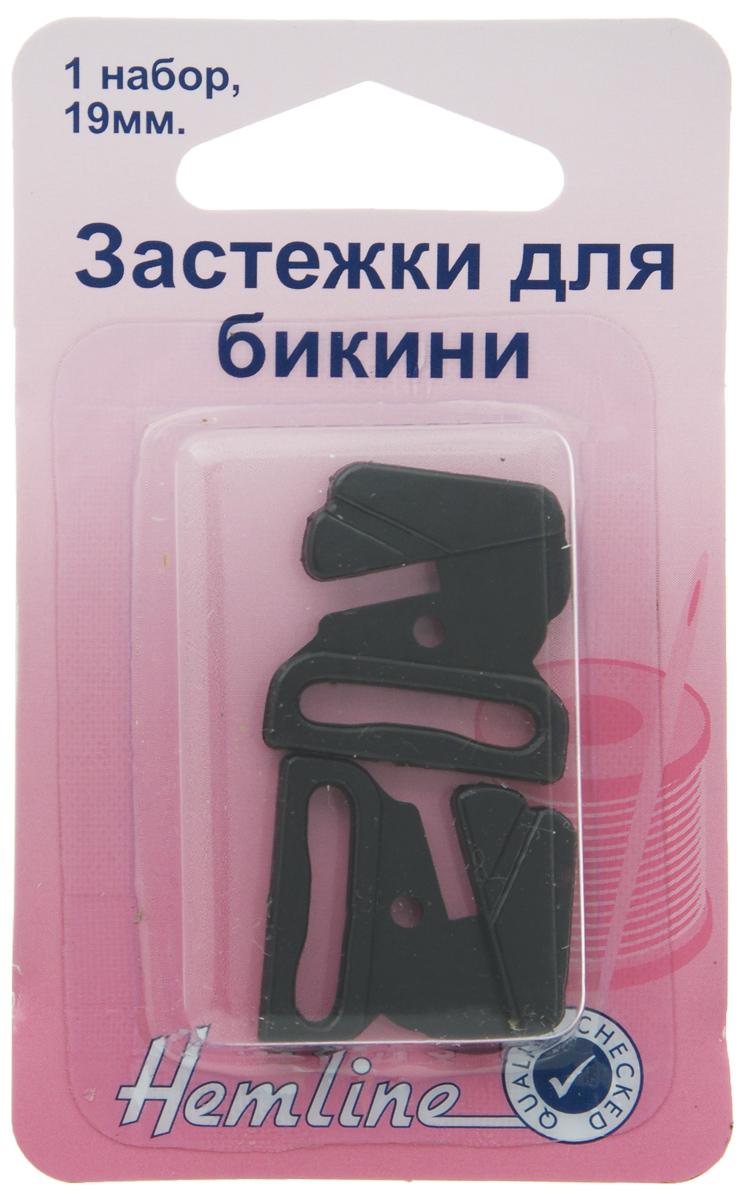 Застежка для бикини Hemline, цвет: черный, 2 шт461.BЗастежка Hemline предназначена для бикини, других купальных принадлежностей и нижнего белья. Выполнена из прочного пластика. В комплект входит 1 пара застежек.