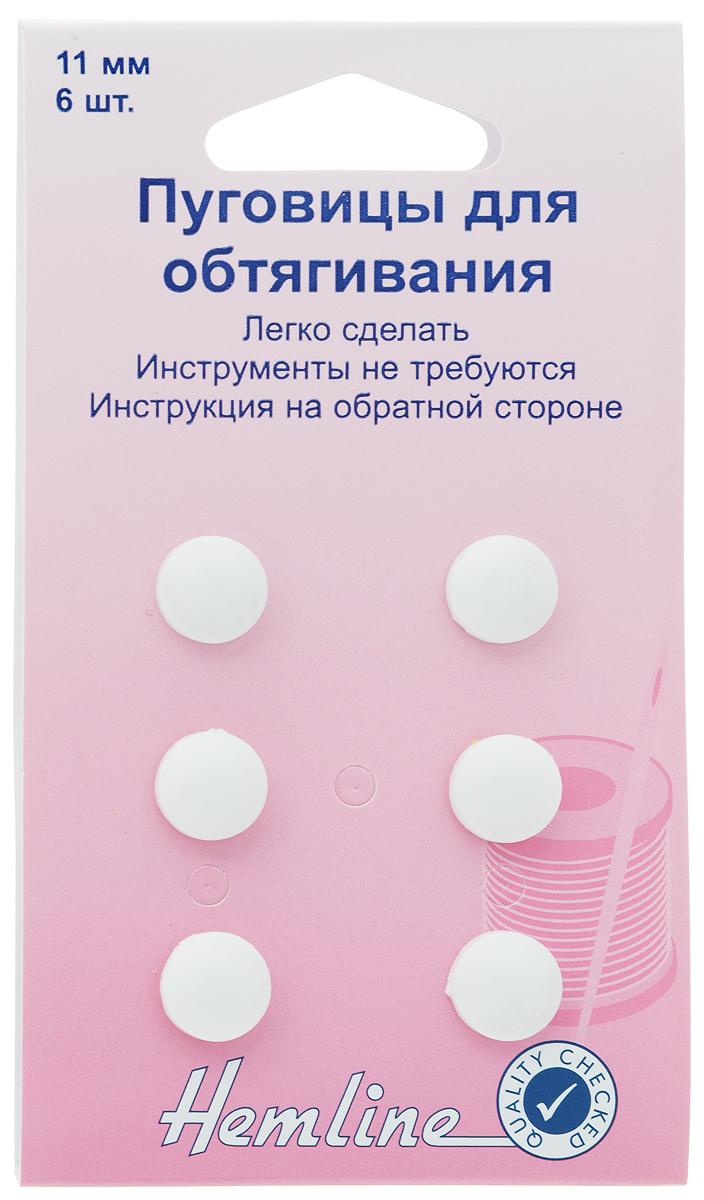 Пуговицы для обтягивания тканью Hemline, диаметр 11 мм, 6 шт475.11Пуговицы для обтягивания тканью Hemline выполнены из пластика. Они позволят изготовить пуговицы нужного вам дизайна. Достаточно обтянуть пуговицы тканью и закрепить нитью. Комплектация: 6 шт. Диаметр пуговицы: 11 мм.