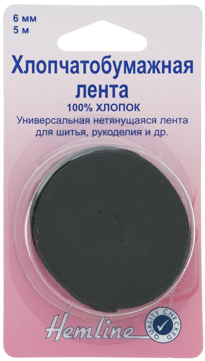 Лента для укрепления швов Hemline, цвет: черный, 0,6 х 500 см541.6Универсальная пришивная лента Hemline предназначена для укрепления швов. Она выполнена из высококачественной хлопчатобумажной ткани, не тянется. Лента применяется в рукоделии, шитье и других работах в рукоделии.
