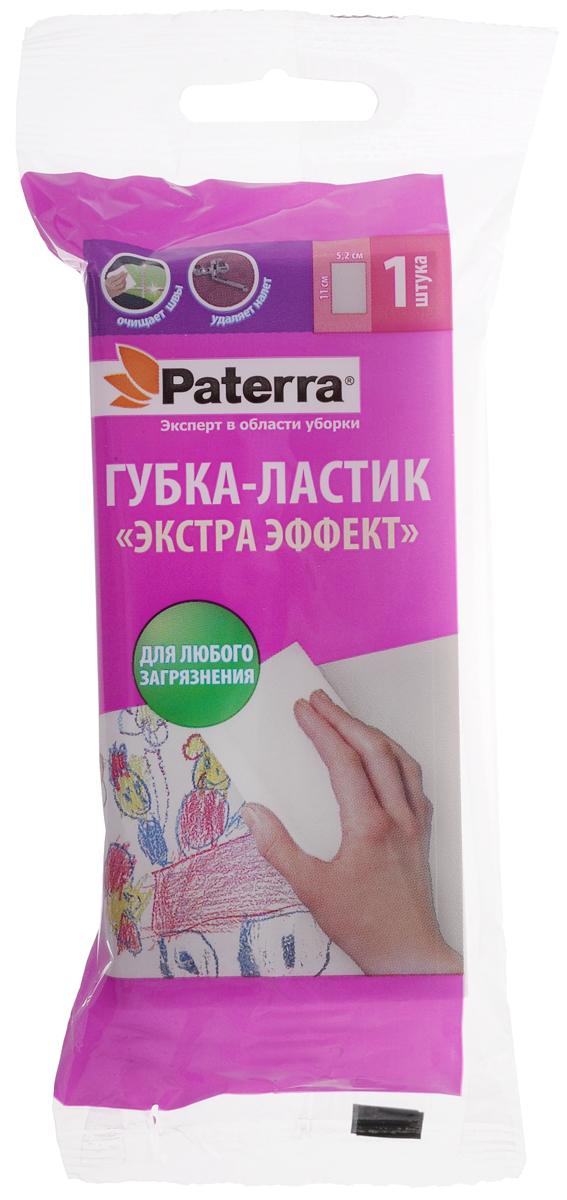 Губка меламиновая Paterra Extra Effect, 11 х 5 х 3,5 см406-021Инновационная губка Paterra Extra Effect работает по принципу ластика! Просто намочите ее холодной водой, слегка отожмите и потрите очищаемую поверхность. Губка изготовлена из меламина, который сам по себе является чистящим средством и поможет привести в порядок любые твердые поверхности, в том числе деликатные, без использования специальной бытовой химии, быстро и без усилий. Чистит без царапин. Губка очисти: - следы от ручек, маркеров и фломастеров, - отпечатки обуви, - швы между кафельной плиткой, - известковые налеты и мыльные разводы, - застарелые грязные и жирные пятна, - загрязнения на обоях.