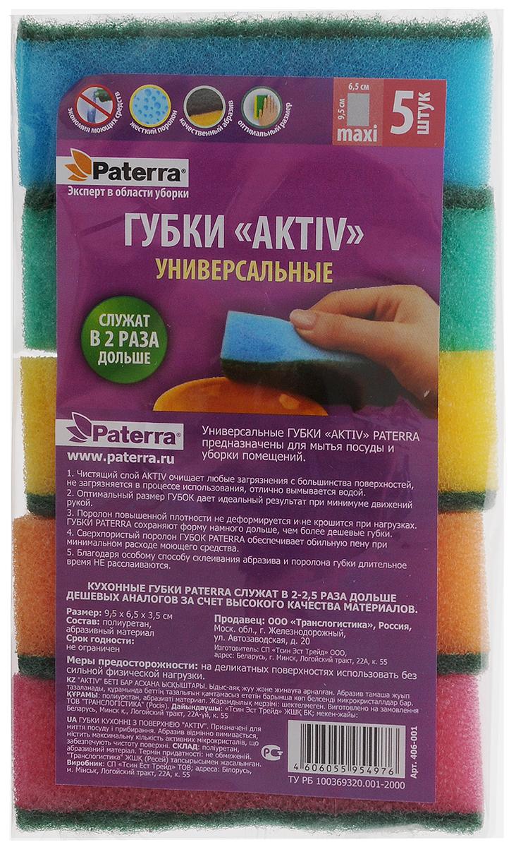 Губки универсальные Paterra Aktiv, 9,5 х 6,5 х 3 см, 5 шт406-001Универсальные губки Paterra Aktiv предназначены для мытья посуды и уборки помещений. Изделия выполнены из высококачественного полиуретана. Абразивный слой очищает любые загрязнения с большинства поверхностей, не загрязняется в процессе использования, отлично вымывается водой. Губка не деформируется и не крошится при нагрузках. Высокое качество материалов гарантирует долговечность губки.