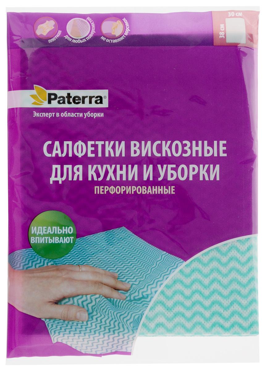 Набор салфеток Paterra, перфорированные, цвет: аквамарин, белый, 38 х 30 см, 10 шт406-076Салфетки Paterra выполнены из высококачественной вискозы и полиэстера. Незаменимы на кухне и во время уборки. Подходят для разных поверхностей. Отлично впитывают влагу. Можно использовать как в сухом, так и во влажном состоянии. Салфетки гладкие, поэтому не оставляют ворсинок на поверхности. Количество: 10 шт.