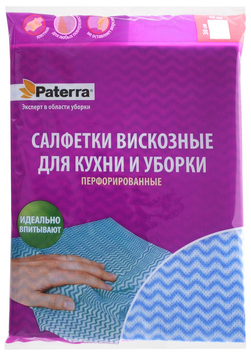 Набор салфеток Paterra, перфорированные, цвет: голубой, белый, 38 х 30 см, 10 шт406-076_голубойСалфетки Paterra выполнены из высококачественной вискозы и полиэстера. Незаменимы на кухне и во время уборки. Подходят для разных поверхностей. Отлично впитывают влагу. Можно использовать как в сухом, так и во влажном состоянии. Салфетки гладкие, поэтому не оставляют ворсинок на поверхности. Количество: 10 шт.