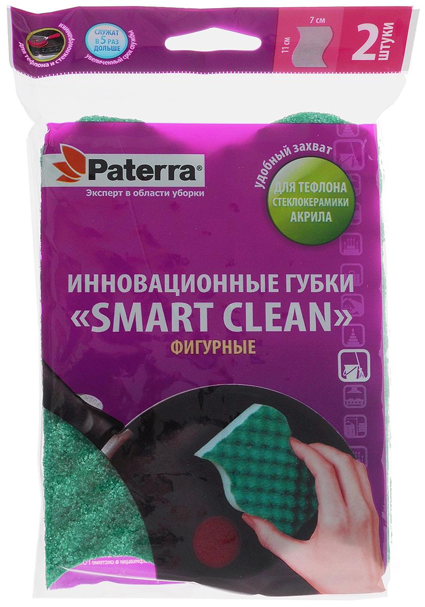 Губки кухонные Paterra Smart Clean, фигурные, 11 х 8 х 2,5 см, 2 шт406-030Фигурные губки Paterra Smart Clean выполнены из полиуретана с абразивным слоем. Предназначены для мытья посуды и уборки помещений. Они имеют оптимальный для мытья посуды размер. Не деформируются и не крошатся при нагрузках. Губки очищают самые стойкие загрязнения, не оставляя царапин на деликатных поверхностях (тефлон, акрил, стеклокерамика и другие). Эргономичная форма обеспечивает удобный хват.