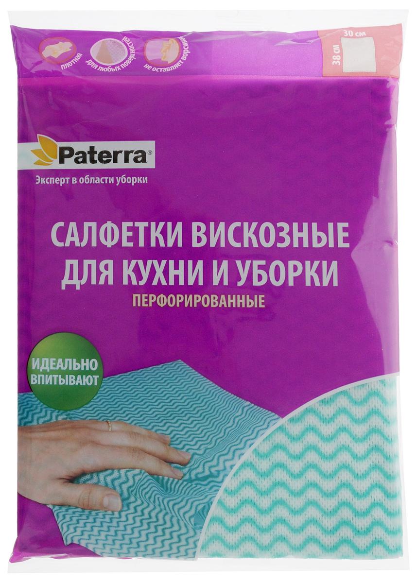 Набор салфеток Paterra, перфорированные, цвет: аквамарин, белый, 38 х 30 см, 5 шт406-075Салфетки Paterra выполнены из высококачественной вискозы и полиэстера. Незаменимы на кухне и во время уборки. Подходят для разных поверхностей. Отлично впитывают влагу. Можно использовать как в сухом, так и во влажном состоянии. Салфетки гладкие, поэтому не оставляют ворсинок на поверхности. Количество: 5 шт.