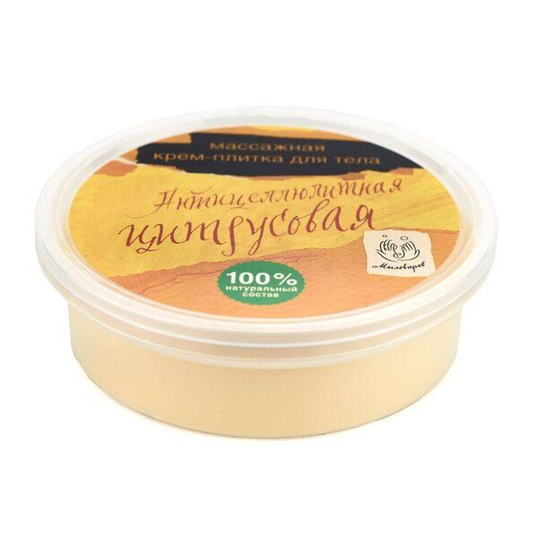 Мыловаров Массажная плитка для тела Антицеллюлитная цитрусовая, 90 грMYL-000000206Уникальные свойства этой массажной плитки помогут вам избавиться от целлюлита и сделают кожу упругой и гладкой. Комплекс натуральных масел, в том числе масло какао и облепихи, повысят тонус кожи, экстракты целебных трав увлажнят кожу и вдохнут новые силы в каждую клеточку. Витамин Е способствует омоложению кожи, а эфирные масла золотистого апельсина и сочного грейпфрута активизируют обмен веществ и выводят токсины и шлаки. Разогрейте плитку в руках и нанесите массажными движениями растаявшее масло на тело. Регулярное использование массажной антицеллюлитной плитки не просто избавит вас от целлюлита, но и подарит прекрасное настроение.