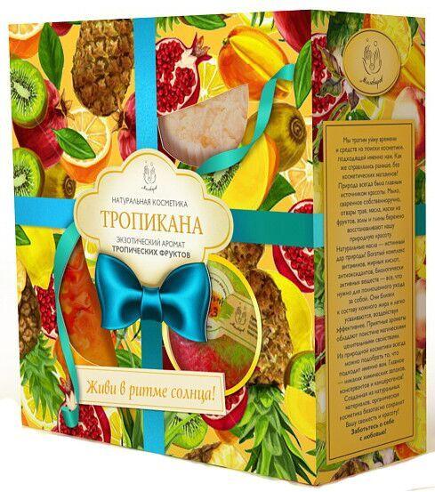 Мыловаров Подарочный набор Тропикана: бомбочка для ванны Фруктованя ваза, глицериновое мыло Фруктовая ваза, бомбочка для ванны Бодрящий грейпфрут, 460 гр