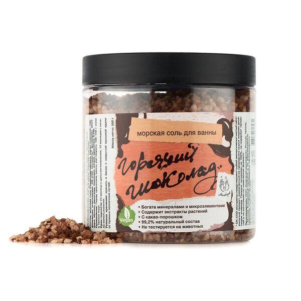 Мыловаров Соль морская Горячий шоколад, 550 грMYL-УТ000001670Погрузитесь в атмосферу роскоши и сладостного соблазна. Морская соль для ванны Горячий шоколад превращает обычное купание в феерию соблазнительного аромата натурального шоколада. Натуральная морская соль нежно очищает кожу, возвращая ей соблазнительную упругость и роскошь свежести.