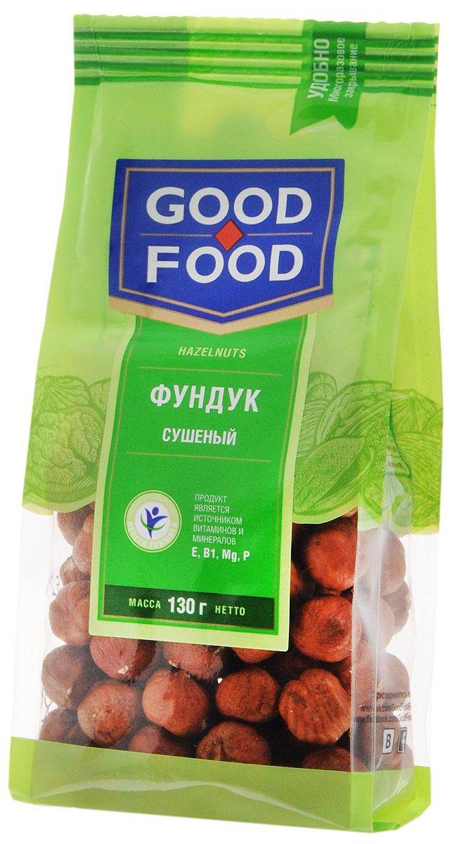 Good Food фундук сушеный, 130 г