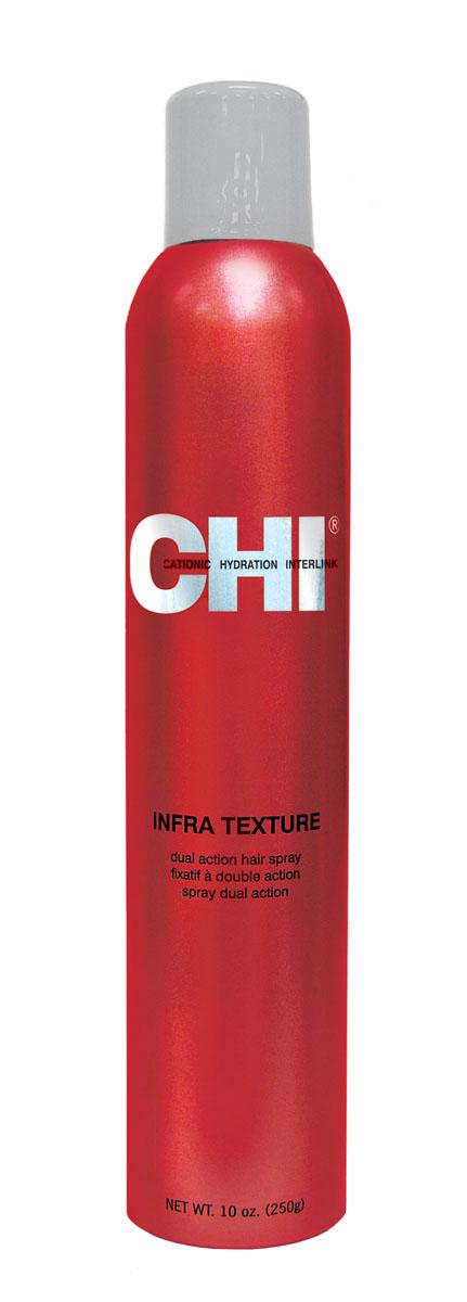 CHI Спрей Инфра термозащита 251 млCHI5008Спрей - термозащита, с высокой концентрацией уникальной технологии CHI44 - соединение 44 минералов, которые защищают структуру волоса от теплового воздействия, позволяют молекулам шелка глубоко проникнуть в волос. Результат: Укладочный спрей Чи Инфра Термозащита имеет уникальный состав и обеспечивает небольшой стайлинг, обладая уникальной особенностью восстановления укладки. Придает волосам блеск, надежно защищает при укладке термоинструментами.